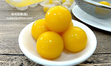 """Agar-Agar """"Egg Yolks"""" for Jelly Mooncakes"""