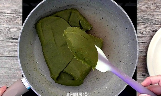 Matcha (Japanese Green Tea) Mung Bean Paste Filling for Mooncake