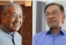 Anwar dah tolak Pejuang, macam mana saya nak sokong – Mahathir