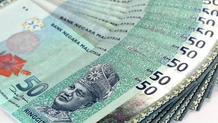 Ringgit dibuka tinggi sedikit berbanding dolar AS pagi ini