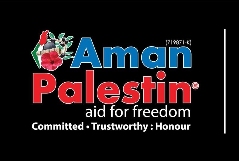Derma Tak Sampai? Aman Palestin Bangkit Saman!