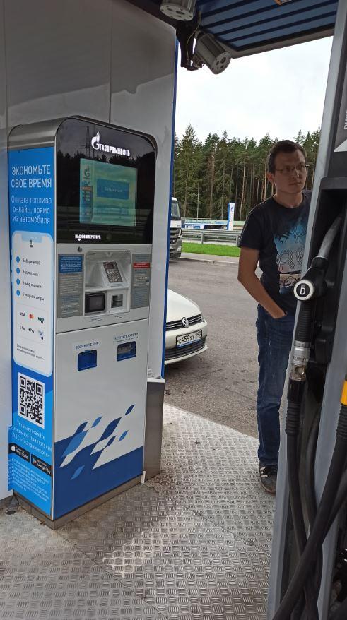 Автоматизированная заправка газпром на трассе Москва - Санкт-Петербург