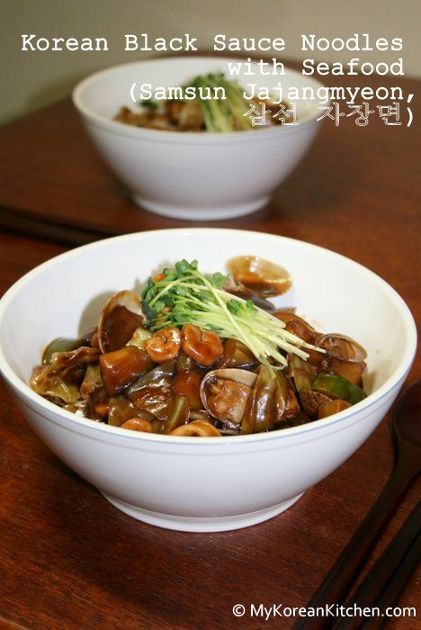 Korean Black Sauce Noodles with Seafood (Samsun Jajangmyeon)