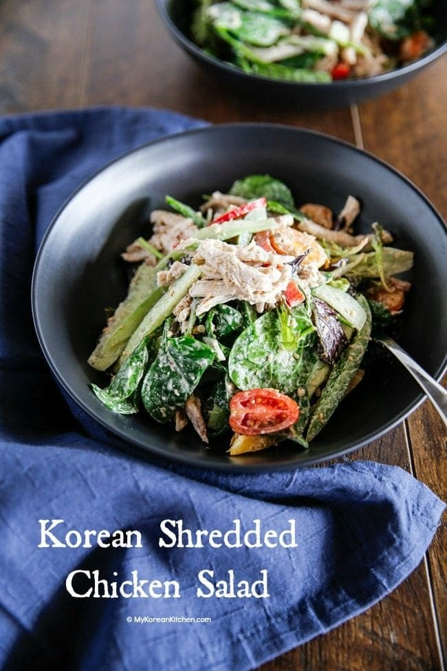 Korean Shredded Chicken Salad with Walnut Sesame Mayo Dressing | MyKoreanKitchen.com