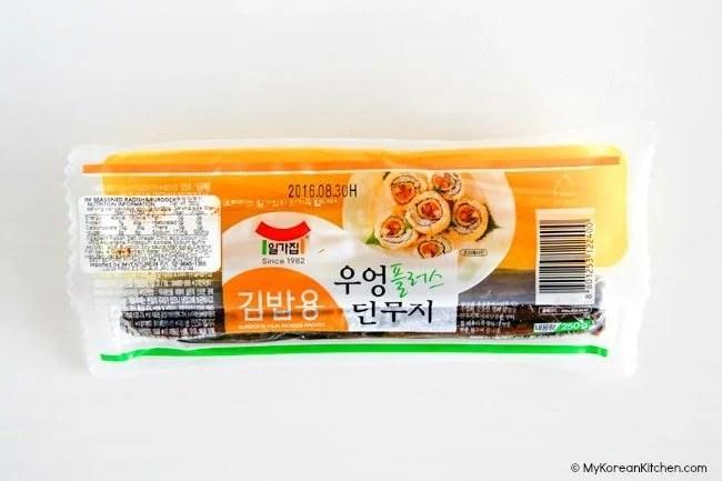 Bulgogi Kimbap Ingredients - Yellow Radish Pickles and Burdock