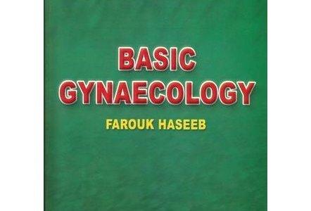 تحميل كتاب الدكتور فاروق حسيب للنساء والولادة pdf برابط واحد