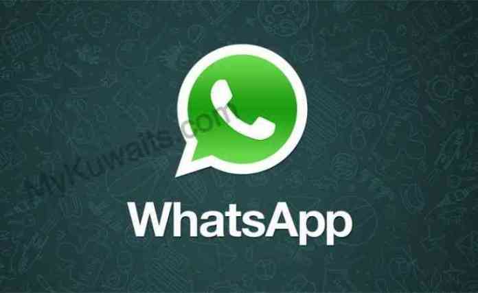 whatsapp-is-postponing-the-amendment-of-the-applications-terms-of-service (1)