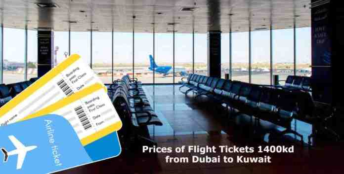 Prices of Flight Tickets 1400kd from Dubai to Kuwait