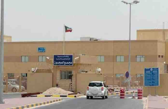 Prison Vaccination Campaign will start Today in Kuwait