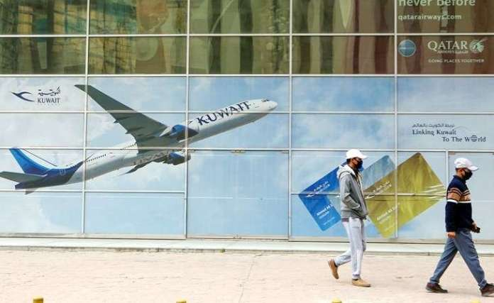 Kuwait Airways: 240 seats per day share for domestic workers countries