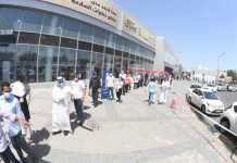 Demand for vaccination doubled in the main center