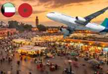 Coordination to start flights to Morocco from the beginning of August
