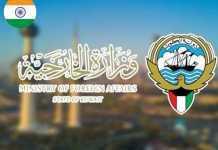Kuwait expresses solidarity with India due to floods