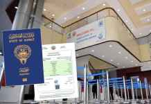 Renewal of the vaccinated passports requires changing the number