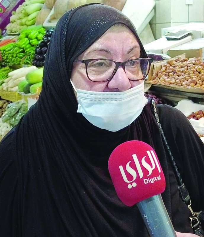 Residents express sadness about the decision to pay 2000KD