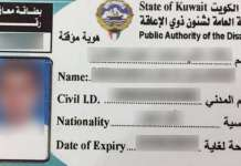 Disability card without financial benefits for expatriates