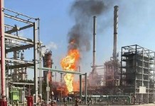 Fire broke out in the ARDS Residual Oil Desulfurization Unit