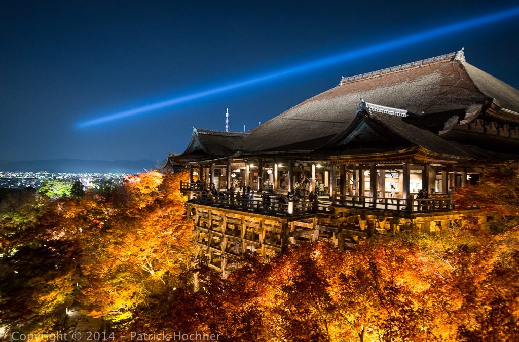 "Kiyomizu Dera during a ""Light-up"", in Autumn"