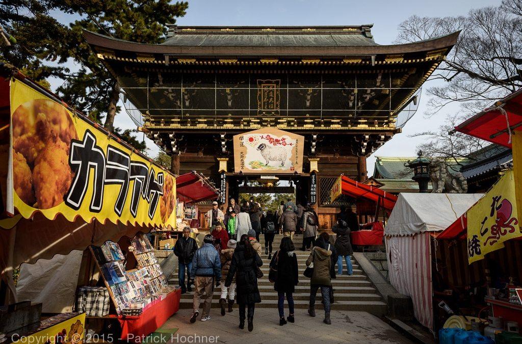 Tenjin-san Market, Kitano Tenmangu Shrine