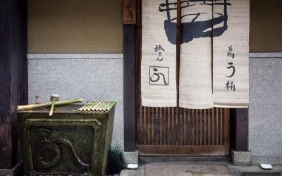 Gion Uokeya U – Unagi (eel) Restaurant