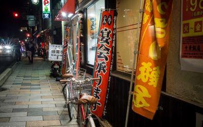 Shoentei, Chinese restaurant