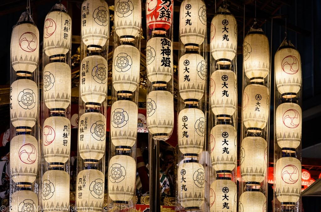 Gion Matsuri Festival, User Manual
