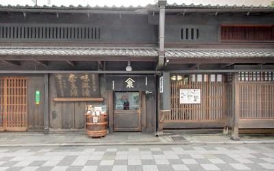 Tanakacho