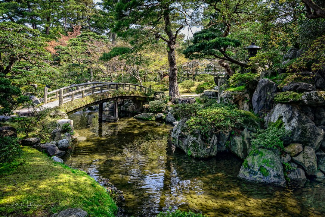 Garden of the Imperial Palace, Kyoto