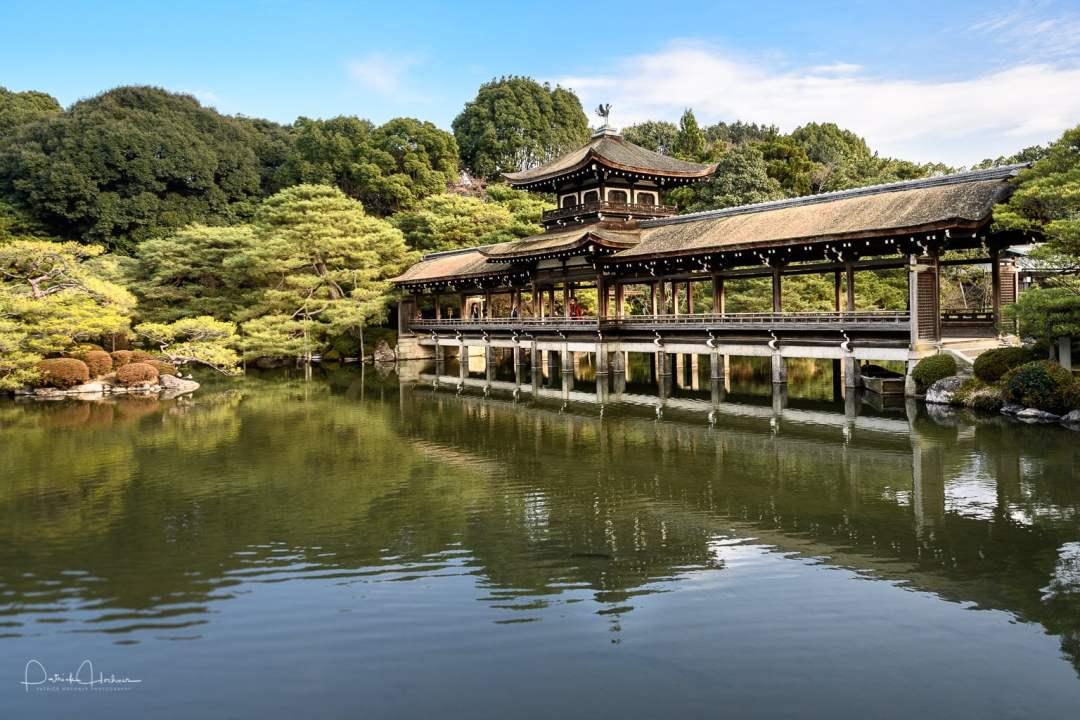 The Heian Jingu Shrine garden, in Winter