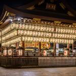 Yasaka Jinja, Gion Matsuri