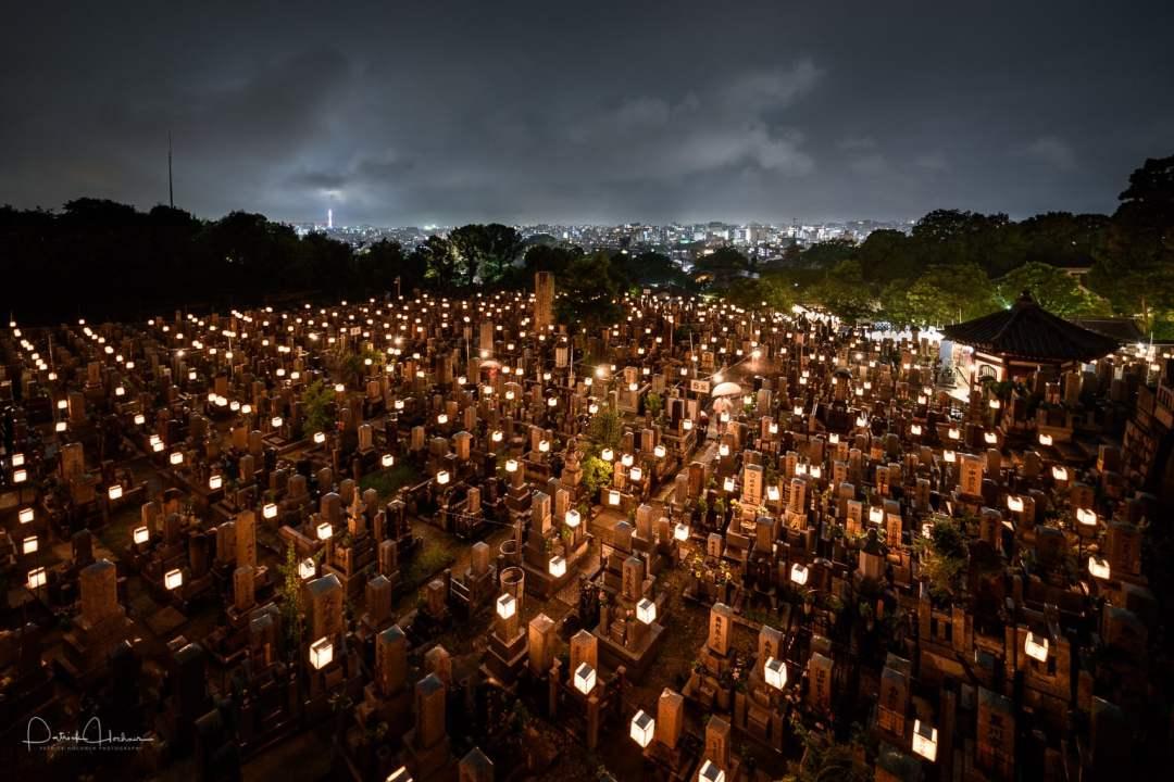 Higashi Otani Mantoe Festival