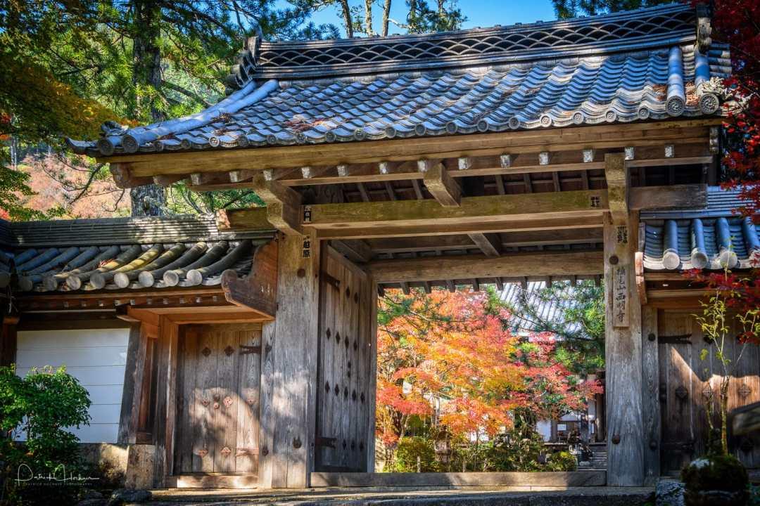 Entrance gate, Saimyo-Ji Temple in Takao, Kyoto