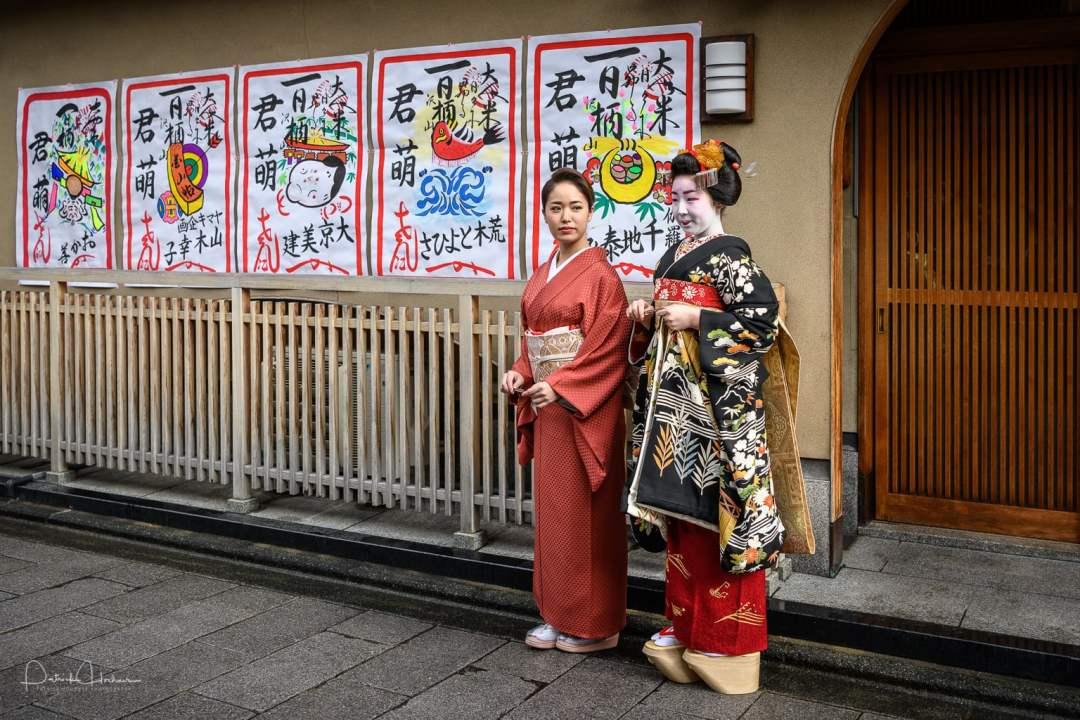 Kimimoe Misedashi, Miyagawa-Cho, Kyoto