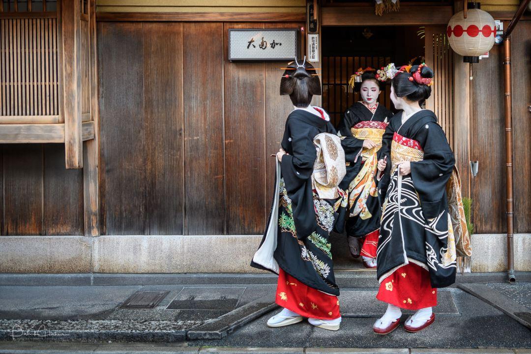 Shin Aisatsu around Kamishichiken