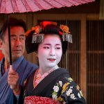 Misedashi in Gion Kobu