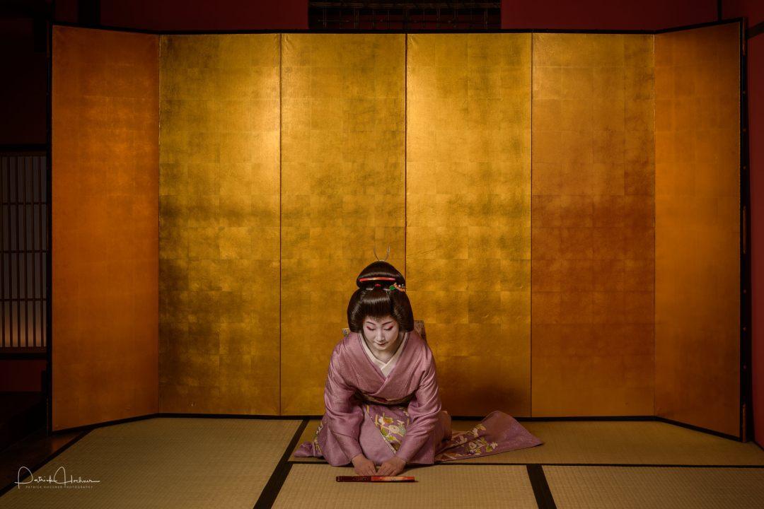 Geiko Toshisumi san (Komaya Okiya), Miyagawa-Cho