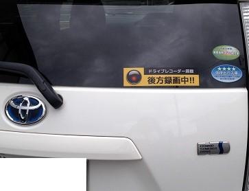 No.4128 ドライブレコーダーのメモリーカードが・・・