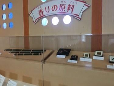 No.4269 久しぶりの磐田市香りの博物館2    2019/4/16