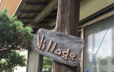 No.4373 二胡の演奏を聴く 2019/7/28