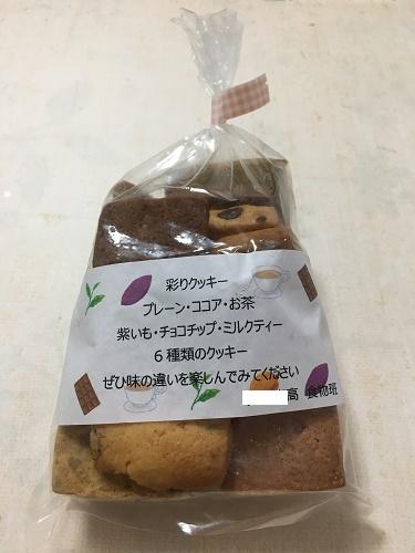 No.4357  Sちゃんと文化祭 2019/7/12