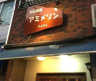 No.4409 初めての掛川納涼祭り No.2  2019/9/2