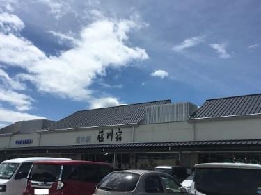 No.4421 道の駅巡り  2019/9/14