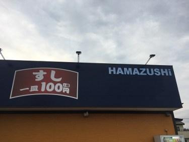No.4707  お寿司屋食べに来たんだよね??・・・2020/6/26