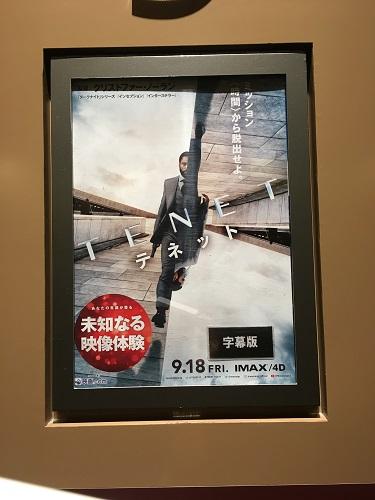 No.4869 もう一度映画を観たけれど・・・2020/12/5
