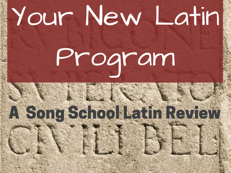 Say Salve to Your New Latin Program via cindyrinna.com