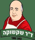 DR SHASHKUKA, Beit Eshel St 3