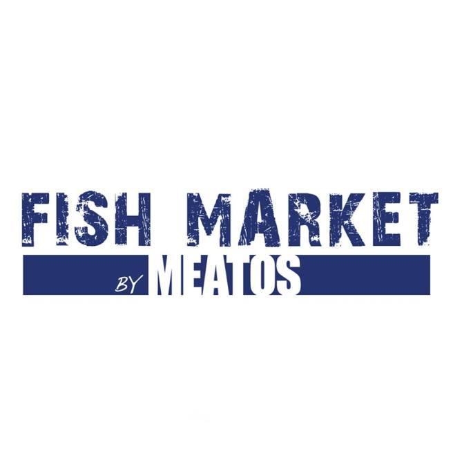 FISH MARKET, Boulevard Shaul HaMelech 33