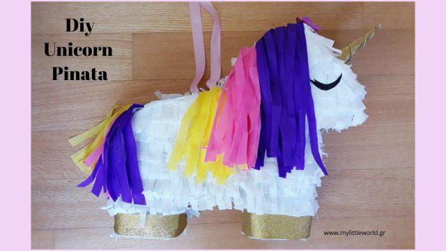 unicorn-pinata-πινιάτα-μονόκερος