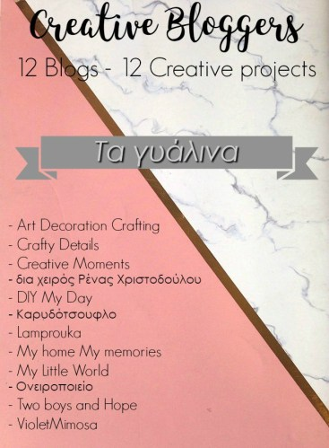 creative bloggers June