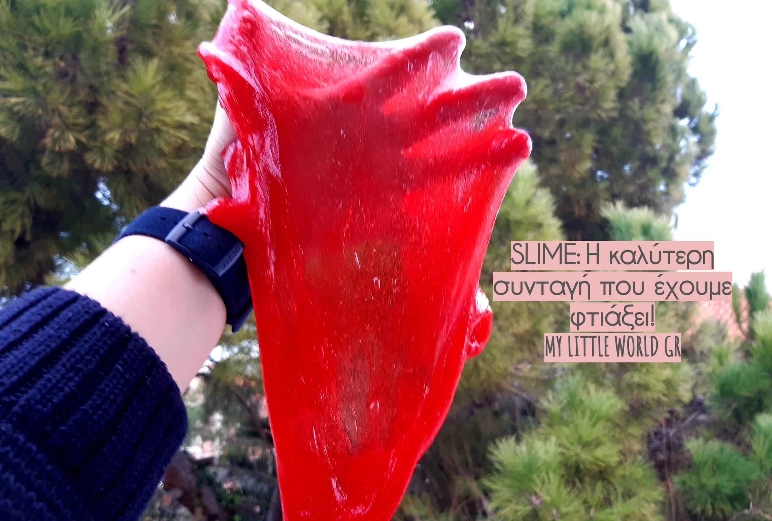 slime-η-καλύτερη-συνταγή-mylittleworldgr-8
